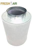 Fresh Air 125\250 (240-360м3). Фильтр угольный для гроубокса,вентиляции