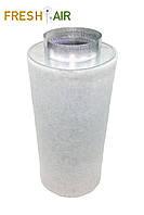 Fresh Air 125\400 (360-480м3). Фильтр угольный для гроубокса,вентиляции