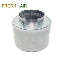 Fresh Air 125\140 (100-140м3). Фильтр угольный для гроубокса,вентиляции