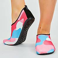 Обувь Skin Shoes для спорта и йоги Камуфляж размер S-3XL-34-45 длина стопы 20-29см розовый-голубой-белый PZ-PL-0418-P