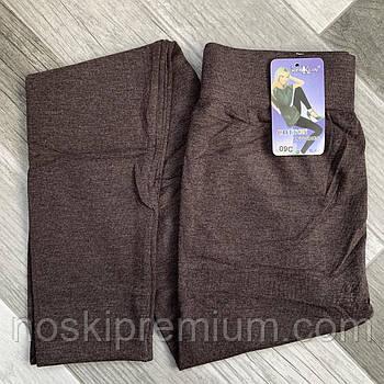 Лосины женские бесшовные хлопок Kenalin, шоколад, размер XL-2XL, 09С