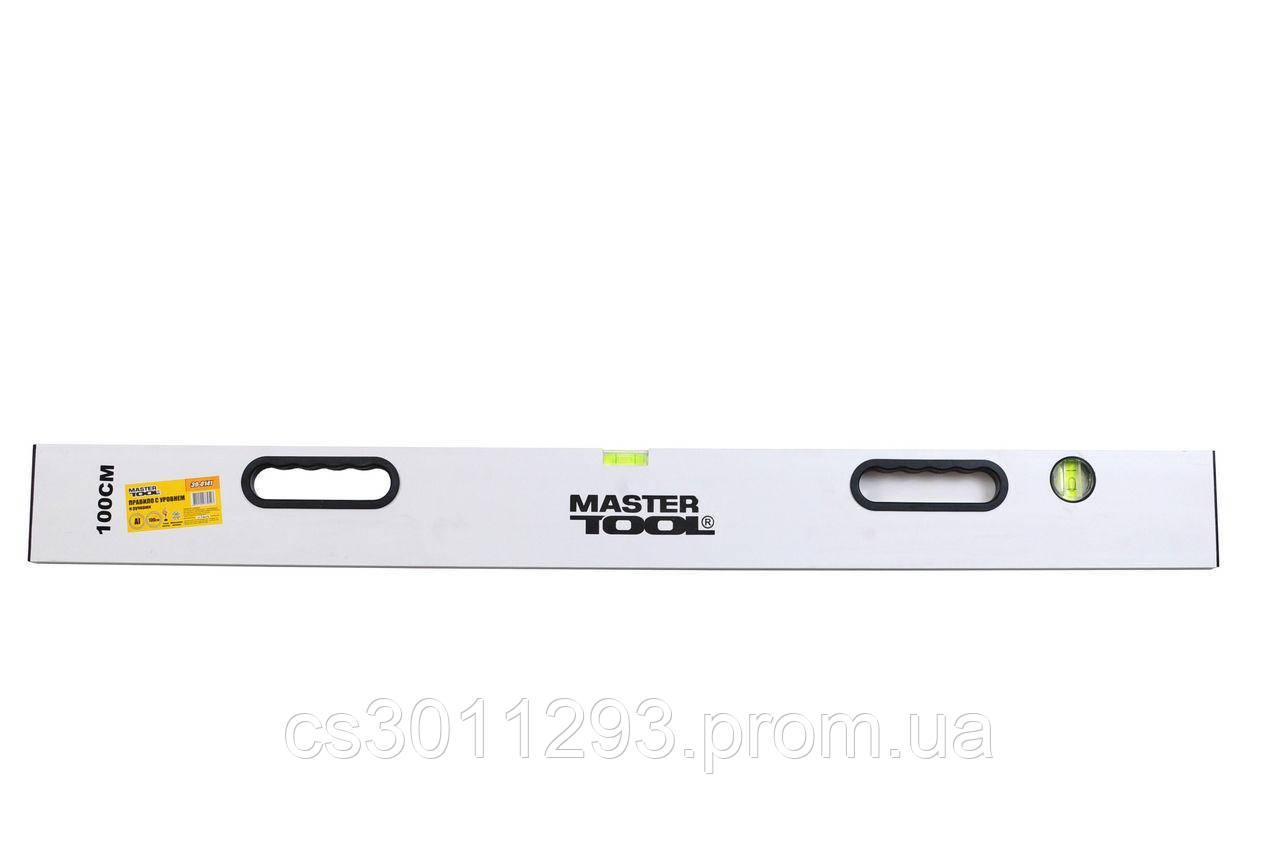 Правило-уровень Mastertool - с ручками 1500 мм