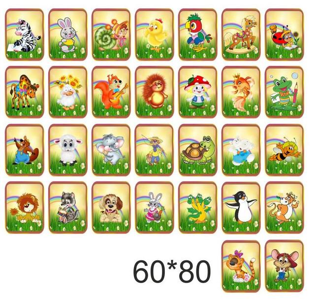 Карточки для уголка дежурных