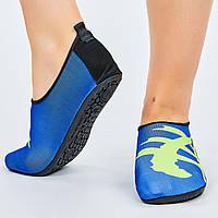 Обувь Skin Shoes для спорта и йоги Иероглиф размер S-3XL-34-45 длина стопы 20-29см синий-салатовый PZ-PL-0419-BL