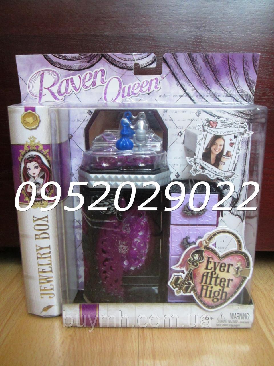 Набор Ever After High Шкатулка для украшений Рейвен Квин Raven Queen's Jewelry Box, фото 1
