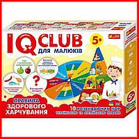 Обучающие пазлы IQ-club для малышей Здорове харчування укр (TOY-49533)