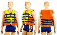 Жилет спасательный (нейлон, ремни-PL,вес пол.50-70кг, нап.-пенополиэтилен) PZ-PL-3548-50-70
