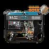 Дизельный генератор Konner & Sohnen BASIC KS 6000 D