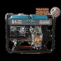 Дизельный генератор Konner & Sohnen BASIC KS 6000 DE