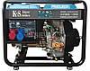 Дизельный генератор Konner & Sohnen KS 9100 HDE-1/3 ATSR