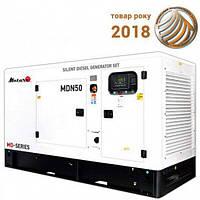 Дизельный генератор Matari MDN 50