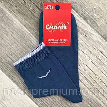 Носки женские демисезонные х/б Смалий, 11В4-309Д, 23-25 размер, серо-голубые, 40007