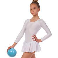 Купальник гимнастический с длинным рукавом и юбкой Lingo Sport размер XS-XL PZ-CO-9013-NW