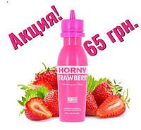Премиум жидкость Horny 65ml Malaysia Strawberry(Клубника). CLONE