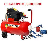 Воздушный компрессор масляный Forte FL-50 для подкачки автомобильных шин, покраски, пескоструйной очистки