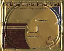 Маска-патч коллагеновая для лица Collagen Crystal Facial Mask (KarSv-27-1)