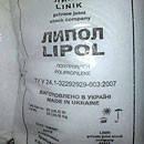 Первичные полипропилены ЛИПОЛ