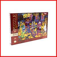 Пазлы Monster High Вечеринка 500 элементов (TOY-104689)