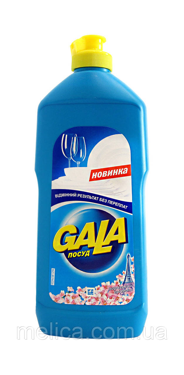 Средство для мытья посуды Gala Парижский аромат - 500 мл.