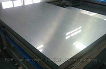 Киев титановый лист 0,4 1 8 5 6 4 2 7 мм толщина титан порезка по размерам ВТ1-0 ВТ22 ОТ-4 ВТ6