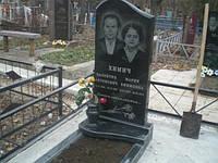 Памятник 20