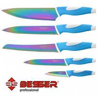 Ножи с титановым покрытием 5шт Besser SS-0610