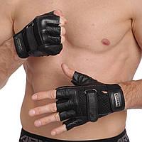 Перчатки для кроссфита и воркаута кожаные SPORT WorkOut размер S-L черный M PZ-BC-122_1
