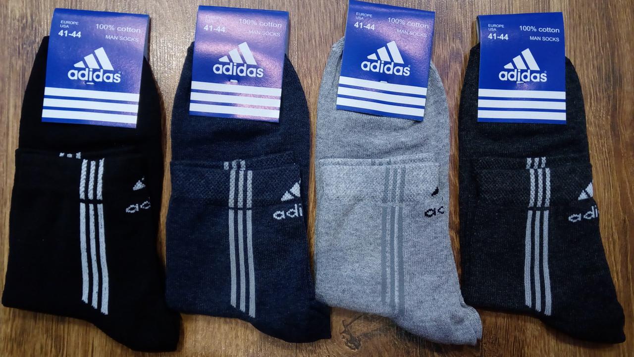 """Мужские стрейч.носки в стиле""""Adidas MS""""Турция(41-44)"""