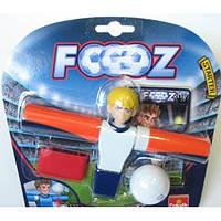 Набор Foooz для игры в футбол 30415-GL