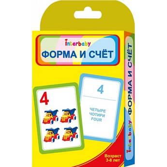 """Набор карточек Interbaby """"Форма и счёт"""" к02"""