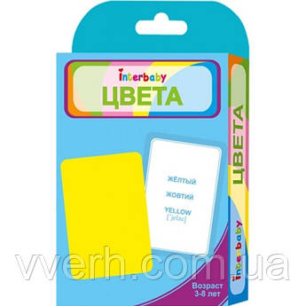 "Набор карточек Interbaby ""Цвета"" к01"
