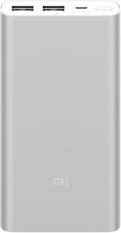 Универсальная мобильная батарея Xiaomi Mi 2S 10000mAh Silver (VXN4228CN)