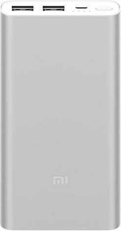 Универсальная мобильная батарея Xiaomi Mi 2S 10000mAh Silver (VXN4228CN), фото 2