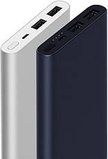 Универсальная мобильная батарея Xiaomi Mi 2S 10000mAh Silver (VXN4228CN), фото 3