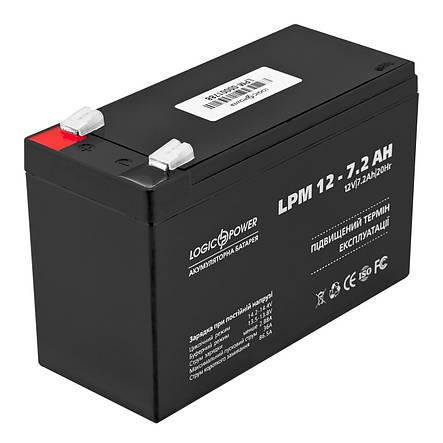 Аккумуляторная батарея LogicPower 12V 7.2 AH (LPM 12-7.2 AH) AGM, фото 2