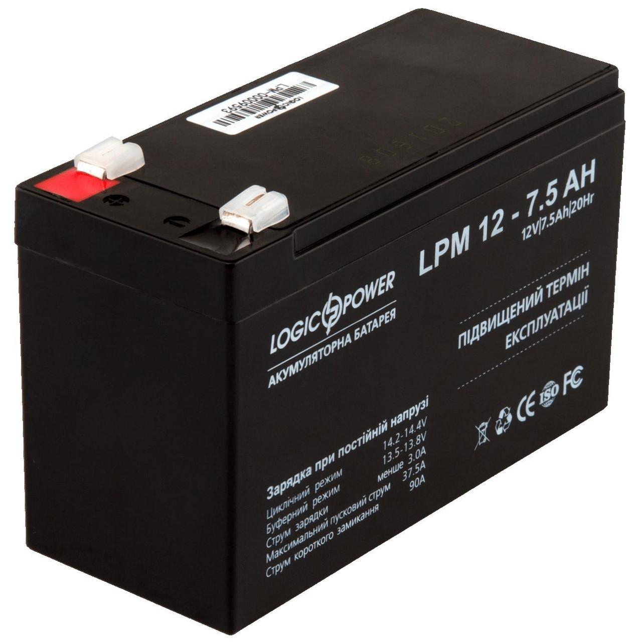 Аккумуляторная батарея LogicPower 12V 7.5AH (LPM 12 - 7,5 AH) AGM