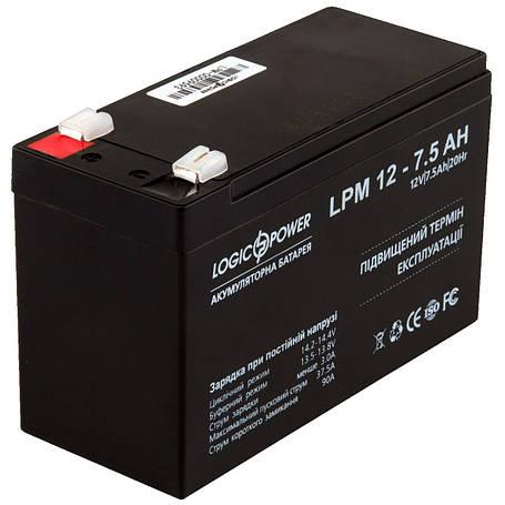 Аккумуляторная батарея LogicPower 12V 7.5AH (LPM 12 - 7,5 AH) AGM, фото 2