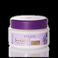 Ночной антивозрастной крем с коэнзимом Q10 «Люцерна» от Орифлейм
