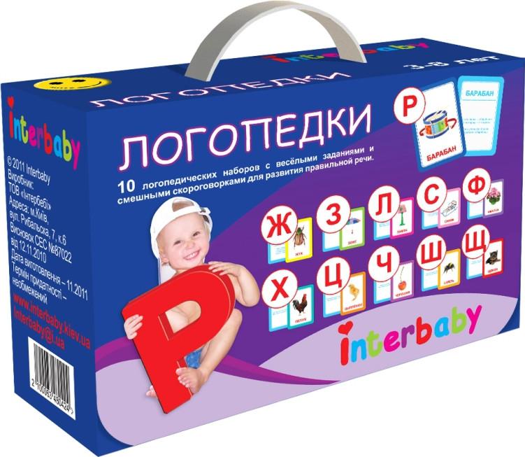 Набор карточек Логопедки Interbaby Подарочный Чемодан логопедок к22 (10 наборов логопедок)