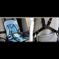 Качественное детское автокресло Multi Function Car Cushion Автокрісла дитячі/ Детское кресло в машинку