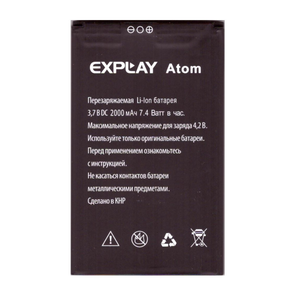 Аккумулятор акб ориг. к-во Explay Atom, 2000mAh