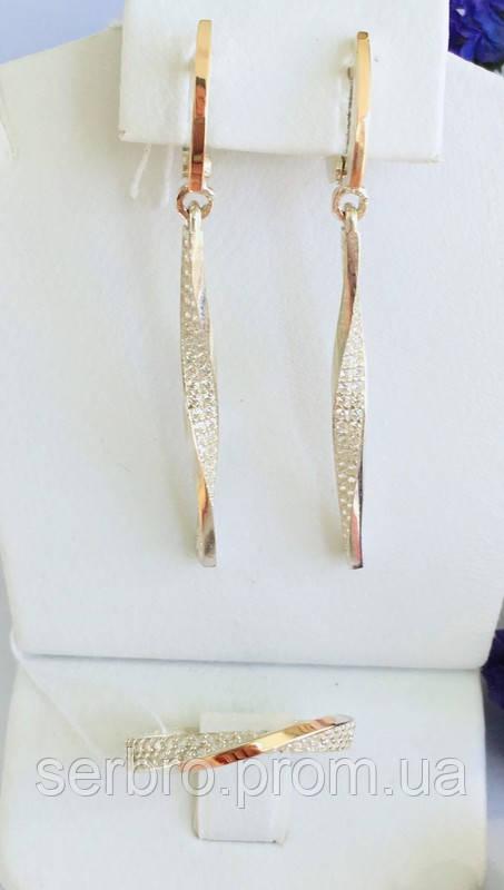 Срібний комплект з білим золотом і цирконом Сола