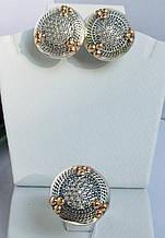 Круглый серебряный набор с золотом Триумф