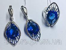 Серебряный комплект с синим цирконом Элизабет