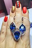 Серебряный комплект с синим цирконом Элизабет, фото 3