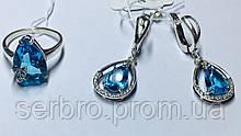 Комплект в серебре с голубым каплевидным цирконом Женева