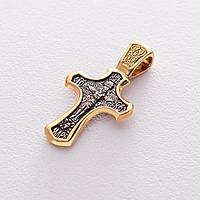 """Православный крест GS """"Распятие Христово. Спаси и сохрани"""""""