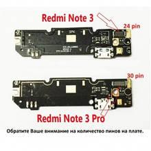 Нижняя плата Xiaomi Redmi Note 3 Pro (30 pin) с разъемом зарядки и микрофоном