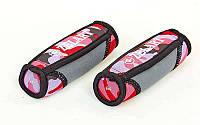 Гантели для фитнеса с мягкими накладками Zelart (2x1кг) (2шт, наполнитель-метал.шарики, камуфляж розовый) PZ-FI-5730-2