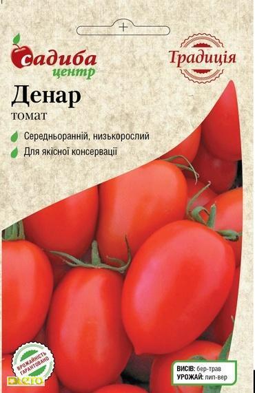 Семена томата Денар, Satimex, Германия  0.2г